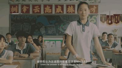 创意短片《因为我怕》-深大师院国际高中