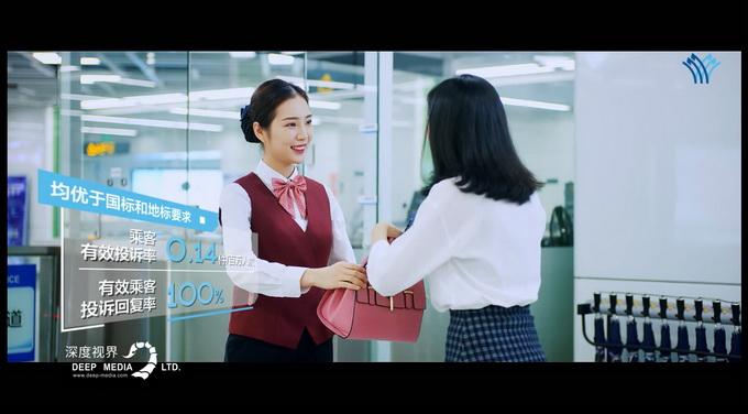 南宁轨道-形象宣传片