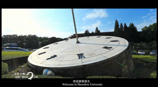 深圳大学-2018国际宣传片